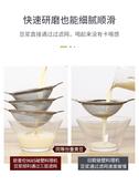 豆漿機 歐普倫豆漿機家用加熱多功能小型全自動輔食料理養生機破壁免過濾220v WJ【米家科技】