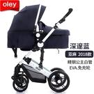 嬰兒推車可坐可躺兒童寶寶bb手推車減震摺疊