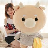 金秘書為什么這樣樸敏英敘俊同款韓國玩偶牛娃娃辛苦牛公仔毛絨