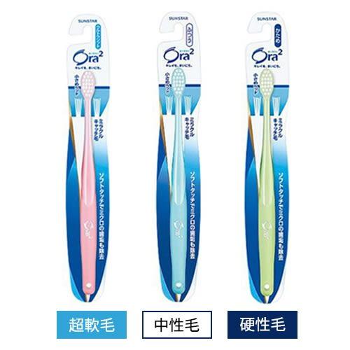 Ora2 微觸感牙刷 1入 超軟毛/中性毛/硬性毛 (顏色隨機)【新高橋藥妝】3款可選