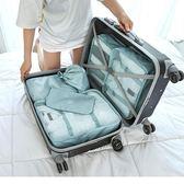 旅行出差用品防水收納包化妝包男收納袋旅游洗漱包女便攜6件套裝【蘇迪蔓】
