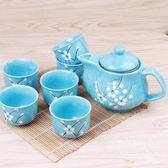 泡茶組陶瓷日式茶具套裝雪花瓷手繪復古茶壺杯子婚慶禮品7件套    SQ10926『毛菇小象』