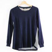 【MASTINA】肩邊縫釦造型針織衫-藍  秋裝限定嚴選
