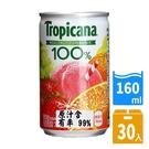 日本進口 Kirin Tropicana綜合果汁160ml(30罐/箱)