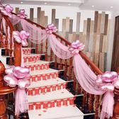 婚房佈置套裝 結婚慶用品批發大全婚禮婚房布置創意樓梯扶手紗幔裝飾花球套裝