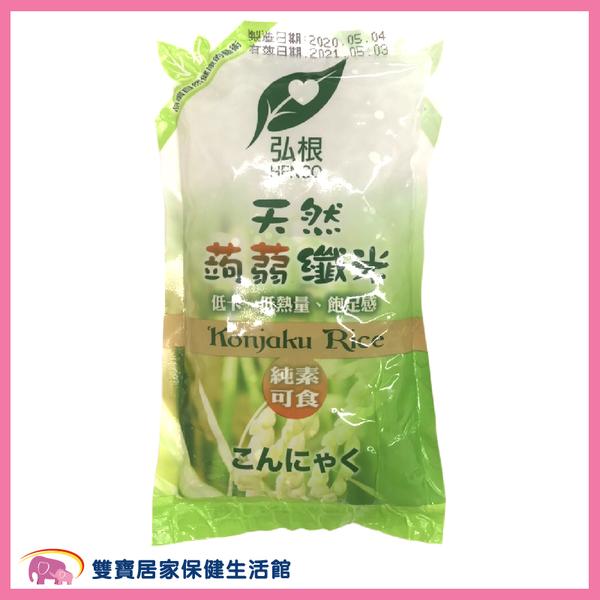 弘根 天然蒟蒻米 250g 低卡蒟蒻米 低GI 低醣 生酮 輕食料理 低醣飲食 生酮飲食