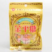 【Maruta】黃金金平糖60g(賞味期限:2019.05)
