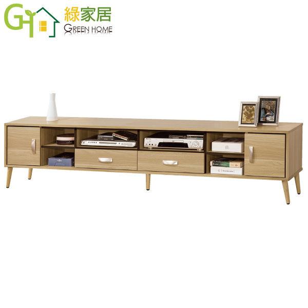 【綠家居】曼卡森 時尚7.1尺木紋電視櫃/視聽櫃