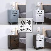 床頭柜抽屜式多層夾縫兒童省空間儲物柜床頭收納柜lgo雲雨尚品