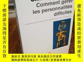 二手書博民逛書店Comment罕見Gerer DES Personnalités