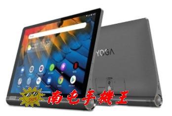 =南屯手機王=Lenovo Yoga Tablet 10吋 (4G/64G) 平版電腦 YT-X705L 宅配免運費