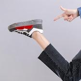 運動鞋 老爹鞋女2020秋冬季休閒百搭板鞋網紅超火鬆糕厚底運動鞋ins潮鞋