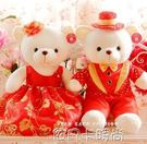 毛絨玩具情侶婚紗熊大號熊公仔婚慶新婚壓床娃娃一對結婚禮物QM 依凡卡時尚