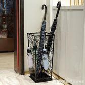 歐式家用雨傘架酒店鐵藝創意摺疊雨傘桶收納桶放傘架子 NMS漾美眉韓衣
