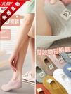 船襪子女可愛日繫短襪淺口春夏季薄款隱形硅膠防滑棉襪夏天ins潮 3c公社