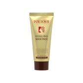 韓國 POLTONE波爾頓 沙龍專用修復髮膜(100ml)【小三美日】