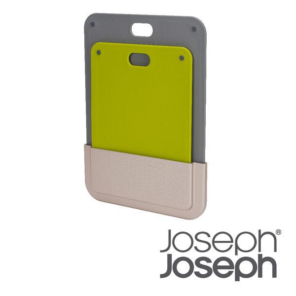 英國 Joseph Joseph 可壁掛砧板兩件組