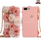 送吊飾 蘋果 IPhone X 8 7 Plus 雙色立體玫瑰 皮套 碎花 韓系 手機殼 插卡 軟殼 保護套