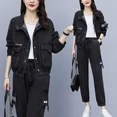 牛仔套裝女 外套 長褲L-4XL秋洋氣外套工裝束腳褲小個子兩件套MR05韓衣裳