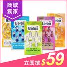 德國 Balea 精華素膠囊(7粒裝) ...