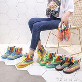 果凍透明雨鞋女短筒韓國可愛成人雨靴防水防滑套鞋膠鞋水鞋水靴子 薔薇時尚