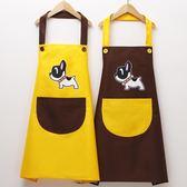 情侶可愛防水防油圍裙正韓時尚廚房男女成人罩衣定制月光節88折
