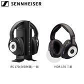 森海塞爾 SENNHEISER 無線耳罩式耳機含發射器RS170(1組) 加 HDR170子機(3組)合售