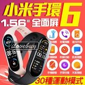 【小米系列】小米手環6 標準版 1.56英寸 全屏 磁吸式充電 長續航 傳感器升級 原廠 AI彩屏 運動手環
