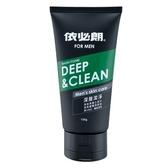 依必朗男性洗面乳-深層潔淨120g【愛買】