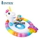 兒童游泳圈坐圈寶寶腋下圈男孩女孩游艇遮陽小孩坐騎1-3-6歲【創世紀生活館】