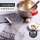 打蛋器 打蛋器手動家用烘焙工具手持不銹鋼攪拌棒打雞蛋攪拌器奶油打發器