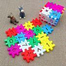 小數積木兒童早教玩具益智拼裝 29元