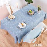 桌布布藝棉麻小清新網紅ins風北歐簡約純色長方形茶几桌布餐桌布HM 金曼麗莎