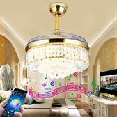 風扇燈影響變頻-帶藍牙音響新款隱形水晶吊扇燈臥室風扇燈客廳臥室餐廳電風扇吊燈Igo-CY潮流站