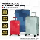 新秀麗 AT 美國旅行者 GL7 行李箱 25吋 剎車輪 旅行箱 Velton