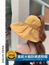 空頂帽 防曬帽女遮臉防紫外線大帽檐可扎馬尾帽子夏季黑膠遮陽空頂太陽帽 愛丫 免運