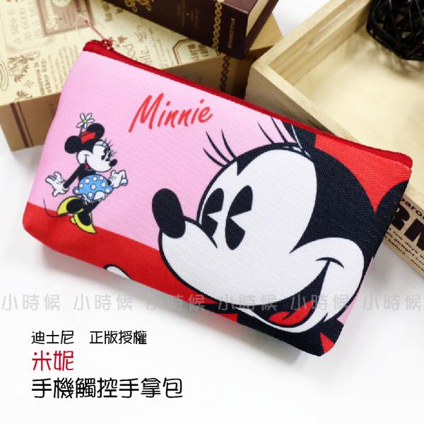 ☆小時候創意屋☆ 迪士尼 正版授權 米妮 手機 觸控包 手拿包 米奇 筆袋 鉛筆盒 行動電源包