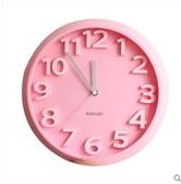 siton時尚創意靜音掛鐘現代簡約時鐘個性數字鐘錶藝術客廳石英鐘(掛鐘圓形粉色)