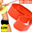 寬83MM大環狀彈力帶(230磅)乳膠阻力繩彼拉提斯帶瑜珈圈伸展帶擴胸器.舉重量訓練專賣店TRX-1