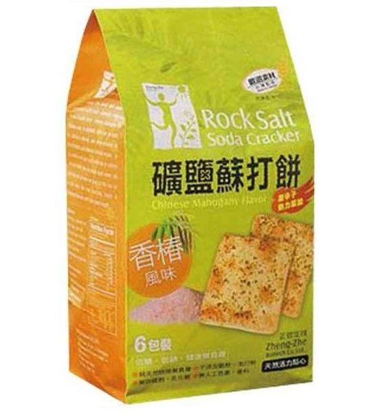 正哲礦鹽蘇打餅 - 香椿/380g/袋 (每袋6小包入)