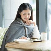 冬季加厚法蘭絨辦公室午睡午休珊瑚單人被子學生披毯蓋腿小毛毯子 檸檬衣舍