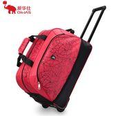 拉桿包男女拉桿箱行李包旅行袋20寸登機箱旅行箱軟箱行李箱  卡布奇諾