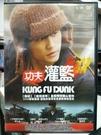 挖寶二手片-H10-043-正版DVD-...