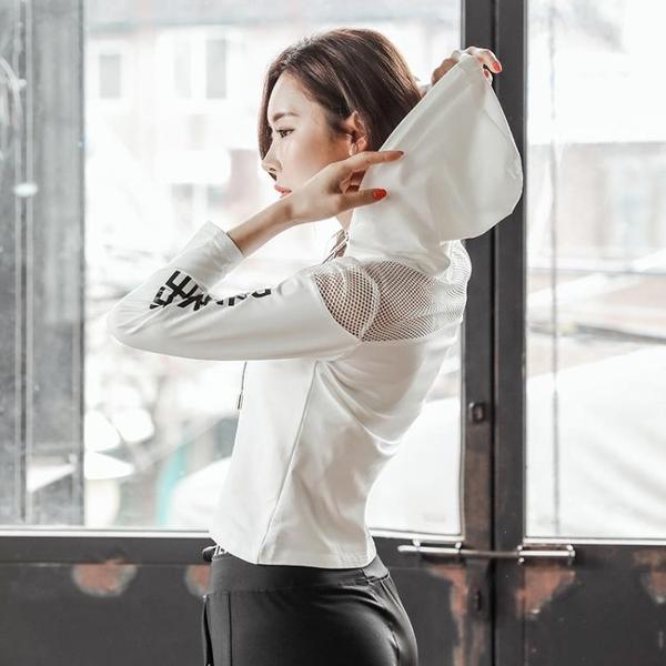 秋冬短款長袖外套女士網紗運動休閒連帽速干瑜伽罩衫跑步健身衛衣