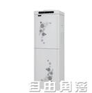 YIKO立式冷熱辦公室冰溫熱雙門家用制冷節能飲水機CY   自由角落