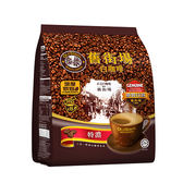 舊街場三合一特濃白咖啡 35g*15入【愛買】