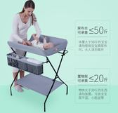 尿布台嬰兒護理台新生兒寶寶撫觸台多功能按摩台可摺疊收納宜家  極客玩家  ATF