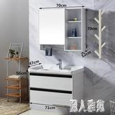 衛生間洗臉盆櫃組合鋁合金浴室櫃現代簡約洗手臺盆櫃小戶型洗漱臺 DJ11118『麗人雅苑』