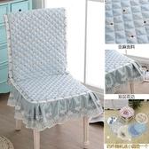 餐桌椅子套罩家用中式餐廳椅套靠椅墊背四季通用防滑皮椅套連體墊