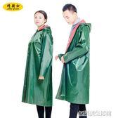 有袖雨衣成人戶外連體長風雨衣加厚牛津布帶袖電動車雨衣